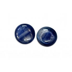 Kyanite Cabs, Round, 12 mm