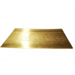 9K Gold Solder Sheet, Hard, Yellow