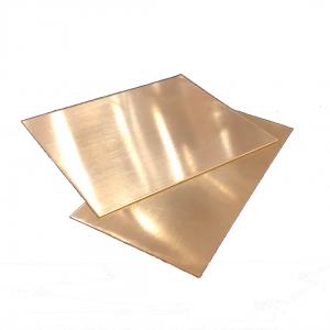 Brass sheet 0.5mm, 5cm x 5cm Brass Sheet